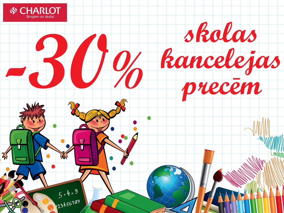 30% atlaide skolas kancelejas precēm