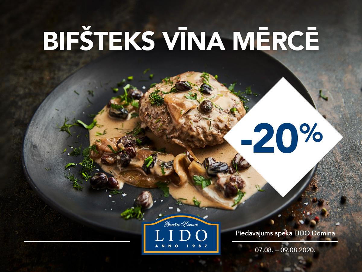 Bifšteks vīna mērcē -20%
