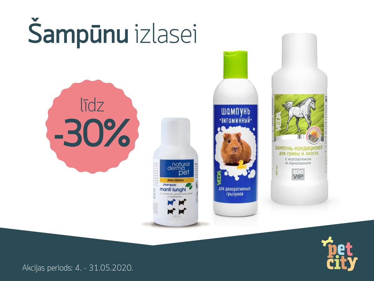 Šampūnu izlasei īpaši draudzīgs piedāvājums - 30%
