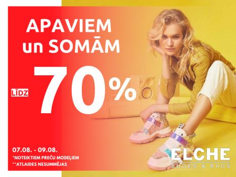 Apaviem un somām atlaides līdz -70%*