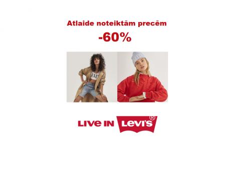 Atlaide noteiktām precēm -60%