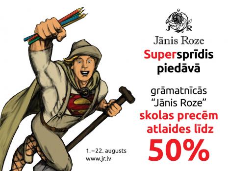 """Grāmatnīcā """"Jānis Roze""""  skolas precēm atlaides līdz 50%!"""