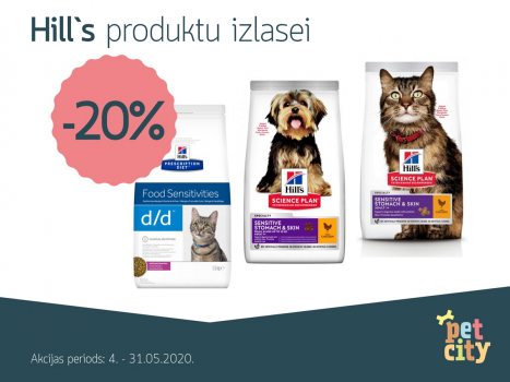 Hilll`s profesionālajai suņu un kaķu barībai 20% atlaide