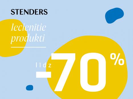 Iegādājies iecienītos STENDERS produktus par līdz pat 70% izdevīgāk!