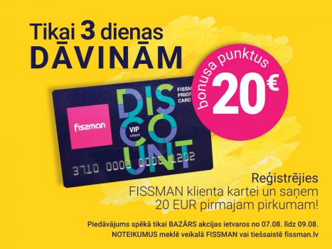 Īpašais piedāvājums FISSMAN klienta karšu īpašniekiem!