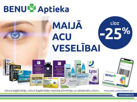 Maijā produktiem acu veselībai līdz 25%*