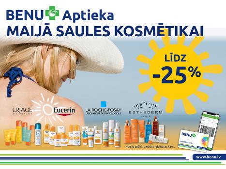 Maijā saules kosmētikai līdz 25%*