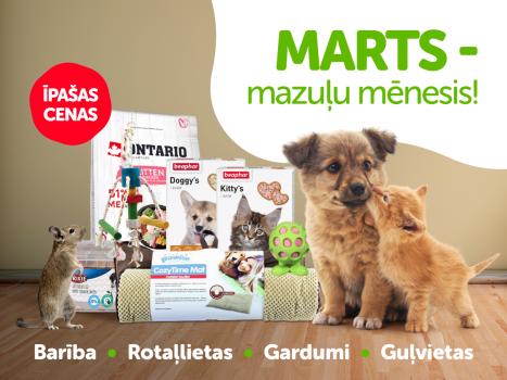Marts – mazuļu mēnesis!