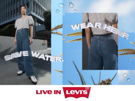 Mūsu ērtie un mīkstie High Loose džinsi ir izgatavoti no kaņepju auduma.