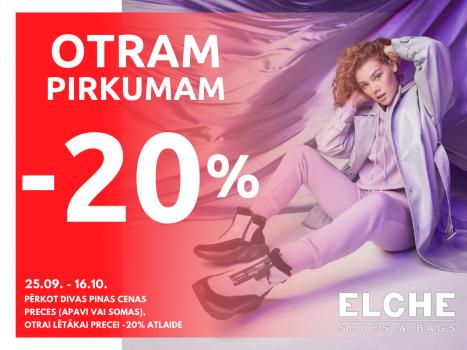 Pērkot divas pinas cenas preces (apavi vai somas), otrai lētākai precei -20% atlaide.