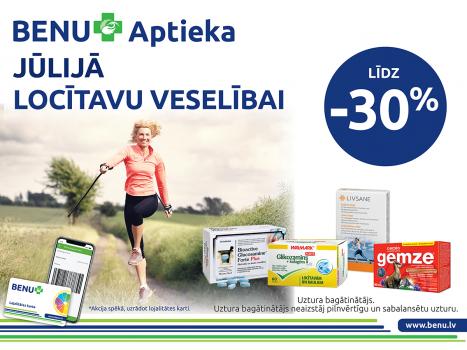 Produktiem locītavu veselībai līdz 30%*