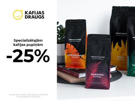 Specializētajām kafijas pupiņām -25%