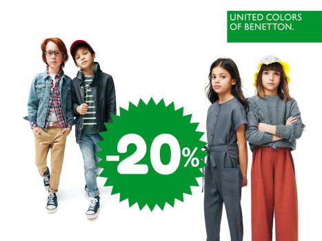 Starpsezonas izpārdošana -20% bērnu precēm