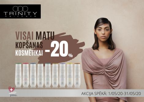 Trinity - Itāļu brenda matu kopšanas kosmētikai -20% atlaide