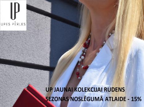 UP JAUNAI KOLEKCIJAI RUDENS SEZONAS NOSLĒGUMĀ ATLAIDE -15%