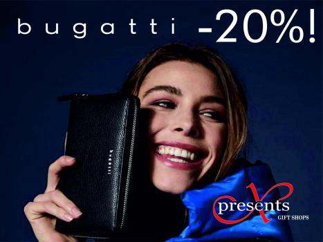 VISĀM PRECĒM Bugatti ATLAIDE 20%!