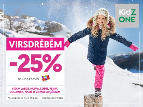 Ziemas virsdrēbēm -25% atlaide!