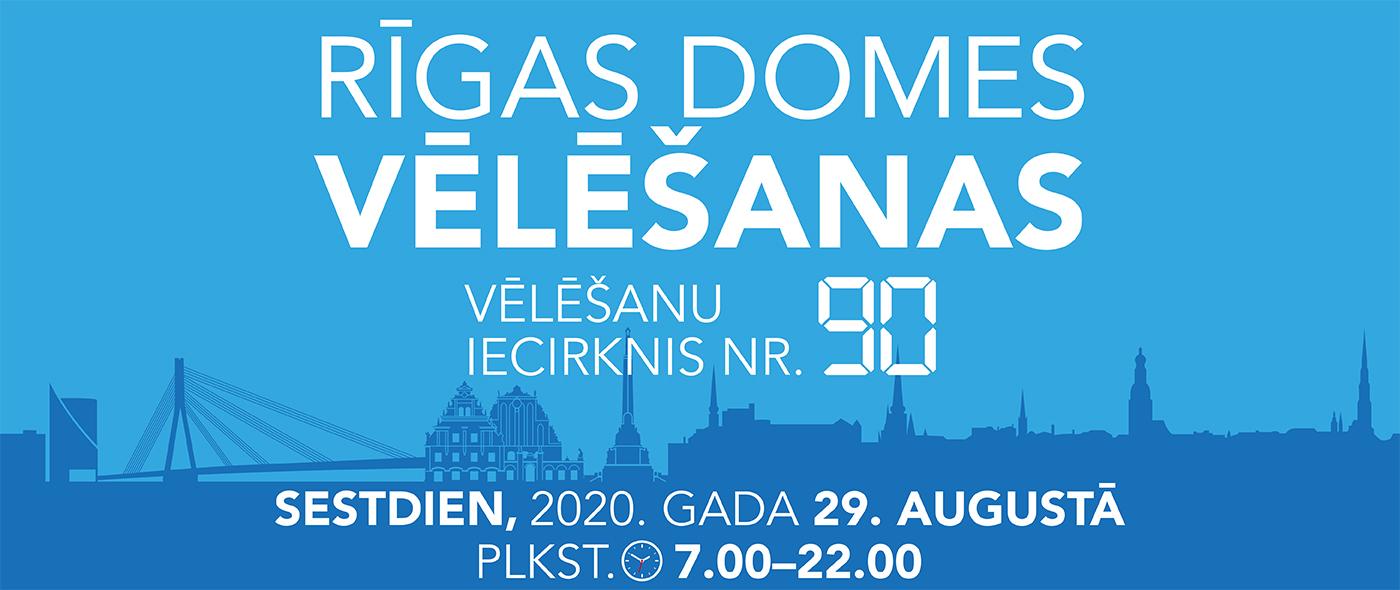 Rīgas Domes ārkārtas vēlēšanas, iecirknis Nr. 90