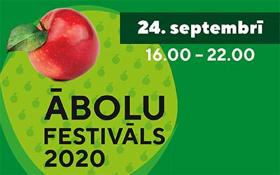 Приглашаем на большой Яблочный фестиваль!