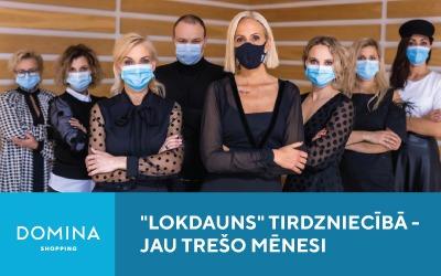Опрос: 85% жителей Латвии не понимают существующих ограничений на торговлю