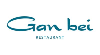 Gan Bei