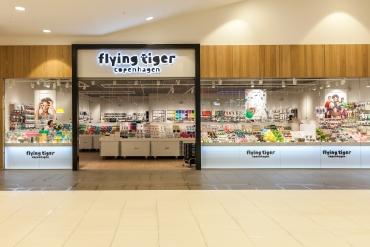 flying tiger copenhagen home goods domina. Black Bedroom Furniture Sets. Home Design Ideas